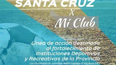 """Photo of """"Santa Cruz por Mi Club"""": Apunta a fortalecer las instituciones deportivas y recreativas de la provincia."""
