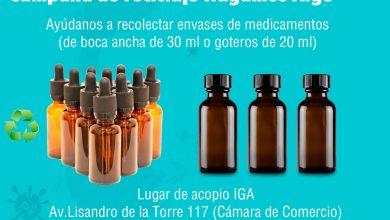 Photo of La UCR se suma a la campaña de reciclaje de envases de medicamentos para ayudar al tratamiento de covid.