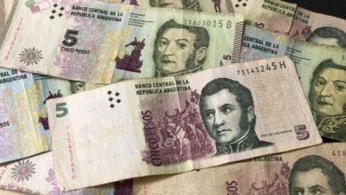 Photo of Se pospuso la fecha para canjear los billetes de cinco pesos en los bancos.