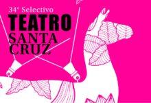 """Photo of Declaran de interés provincial al """"34° Selectivo Provincial de Teatro Fes.Te.Sa»."""