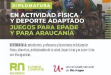 Photo of Santa Cruz otorgará 50 becas gratuitas para cursar una diplomatura sobre actividad física y deporte adaptado.