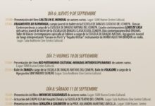 """Photo of Caleta Olivia, Artistas del concurso """"Enredados en la Música"""" se presentarán en la 32 ° Feria del Libro."""