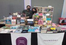 Photo of Culminó la 32° Edición de la Feria Anual del Libro